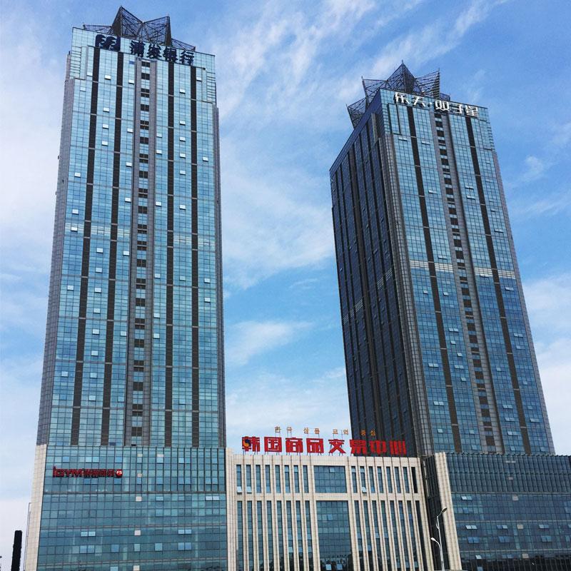 韩国商品交易中心